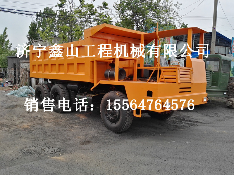 大型矿用四轮车