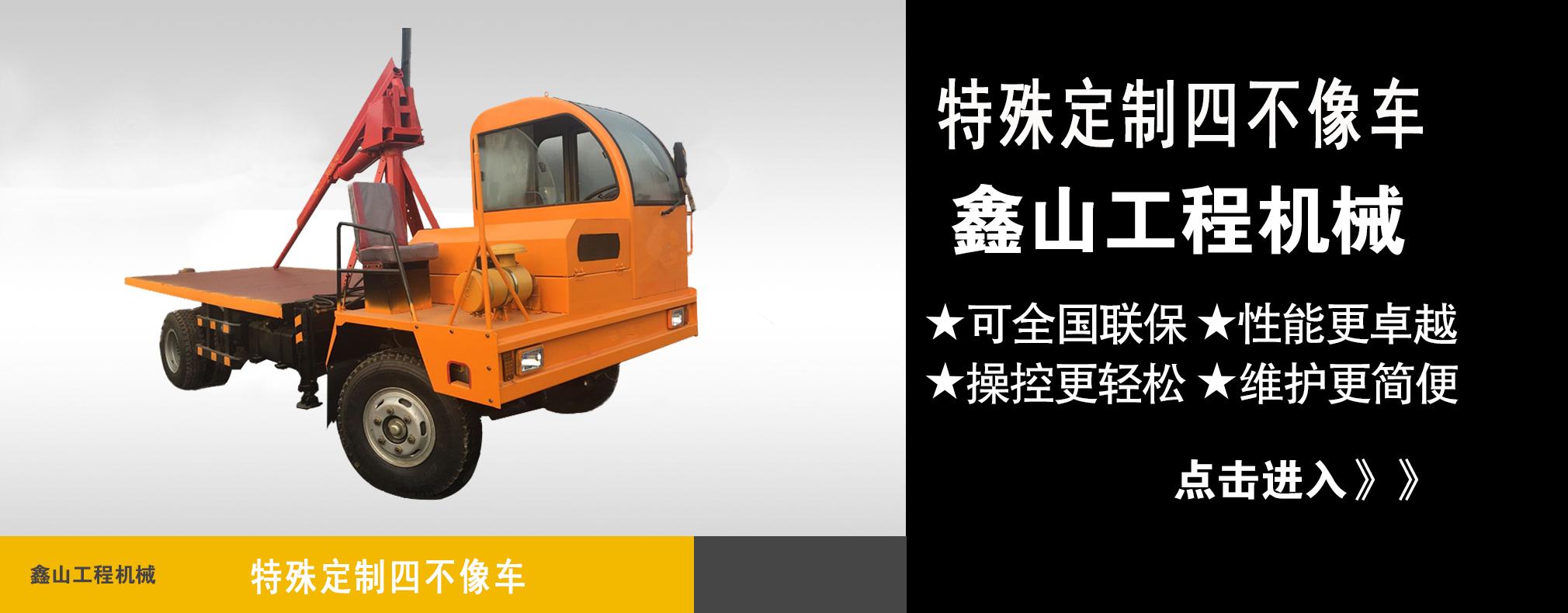 特殊定制凯发k8手机版车